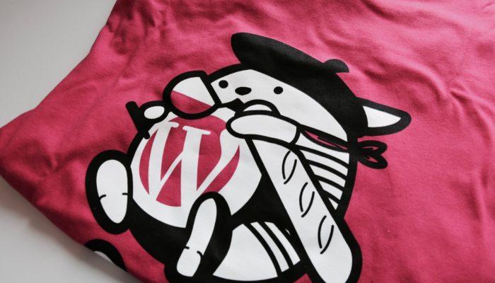 Retirer le logo WordPress de la barre d'outils